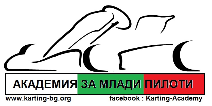 karting_academy_logo_final.jpg
